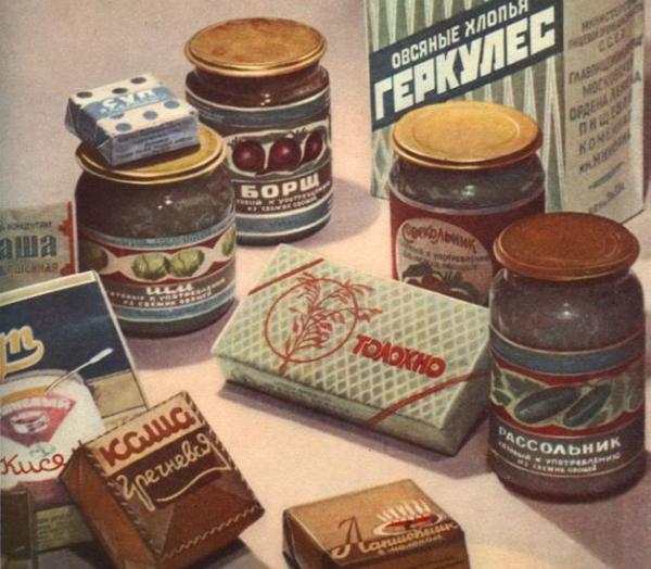 Еда из СССР и современная еда, что лучше?