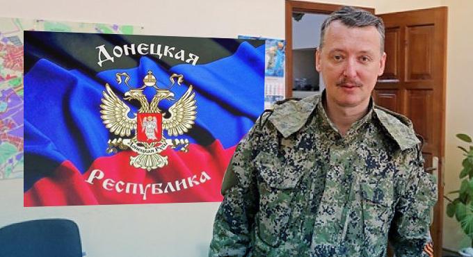 На Донбассе украинских силовиков объявили незаконными формированиями