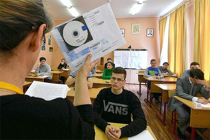 Результаты ЕГЭ в Москве: школьники сдали экзамены лучше, в прошлом году