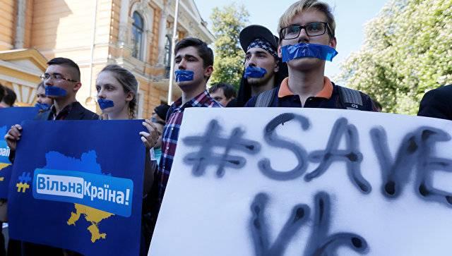 В Верховной Раде требуют отменить блокировку российских соцсетей
