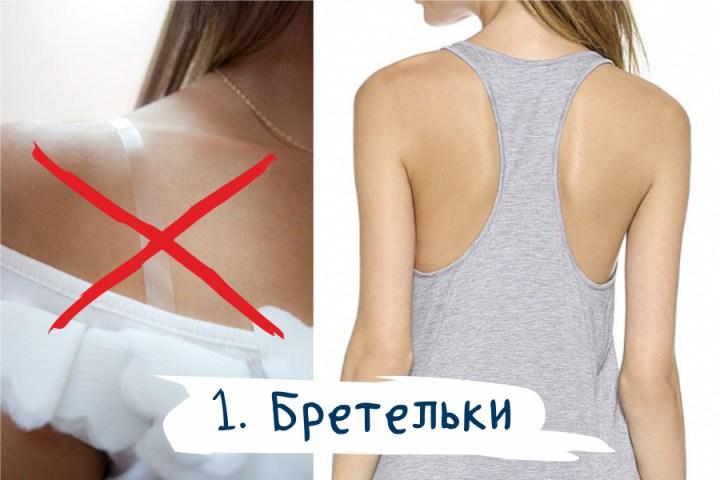 8 из 10 женщин неправильно носят нижнее белье. Вот 11 доказательств,которые это подтвержают