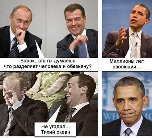 Про Барака Обаму