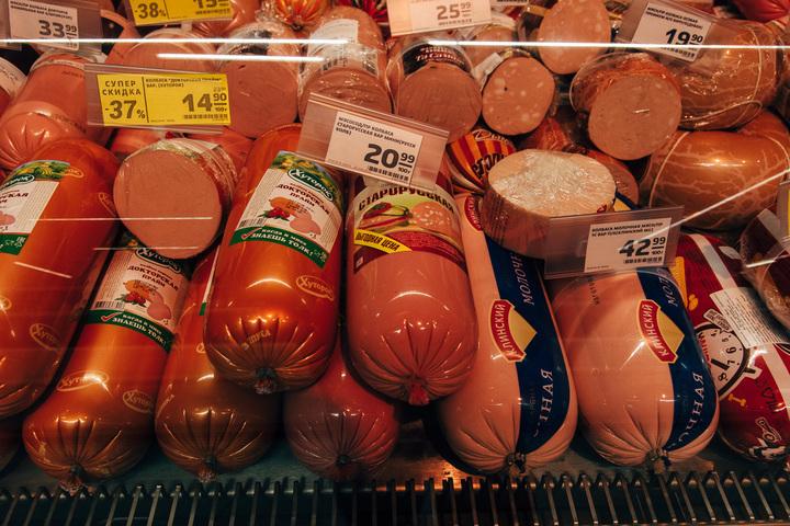 Производители колбасы попрос…