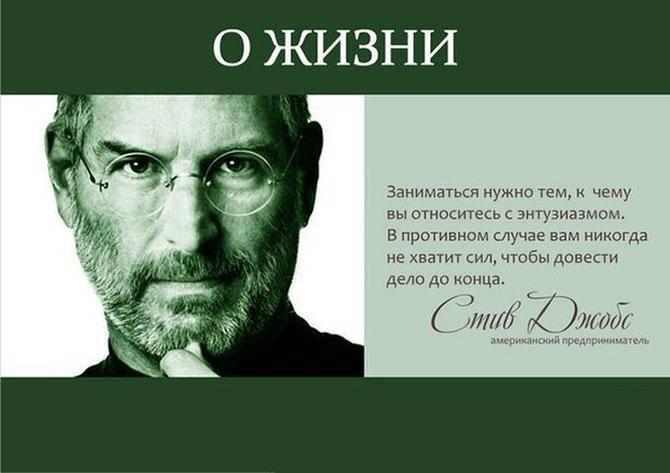30 мудрых цитат известных людей