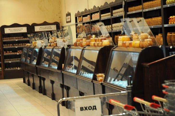 слэм-данк бизнес проект по продаже меду для