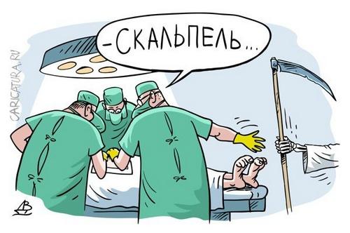 Племяннику врача. Никола  Буало-Депрео