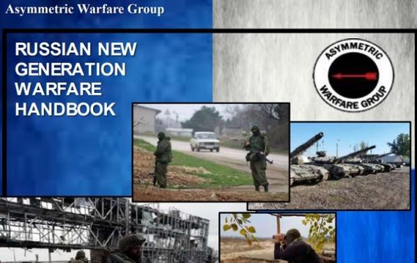 Армия США выпустила пособие отом как лучше воевать сРоссией