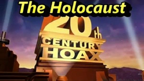 Невероятный Холокост