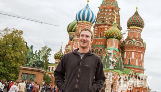 Провал агента Кремля Цукерберга: Американские СМИ рассказали, как Facebook «помог российской агрессии против Украины»
