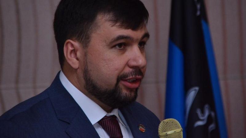 ДНР заявила о саботаже Украиной урегулирования конфликта в Донбассе