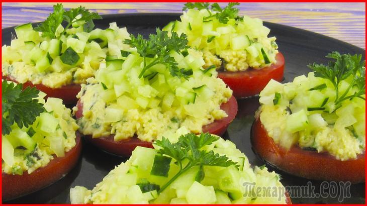 Обалденная закуска из помидоров за 10 минут!