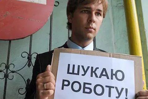Какие зарплаты в Крыму и Одессе...