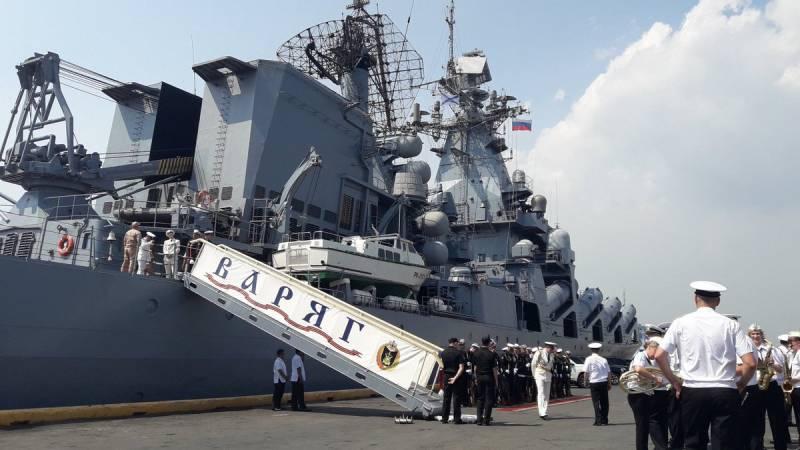 Крейсер «Варяг» завершил визит на Филиппины