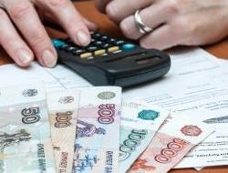 Изменены правила уплаты налога с аренды жилья: разъяснение ФНС