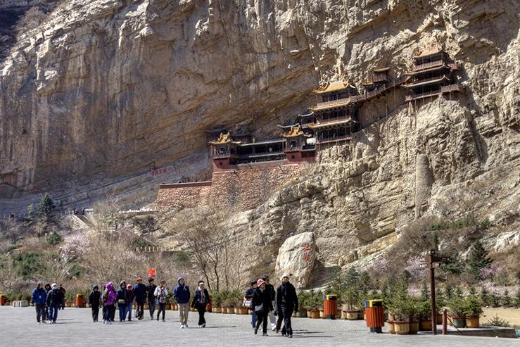 Гора Хэн-Шань (Хэншань)