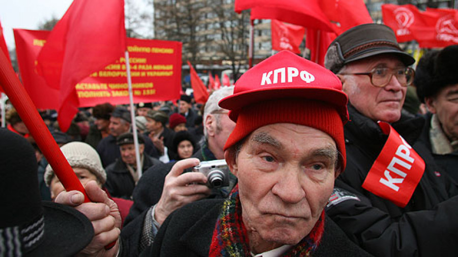 Коммунисты упустили референдум