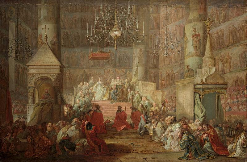 Обращение Екатерины II к церковному начальству в 1763 году