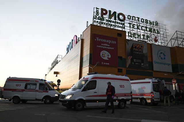 Пожар в ТЦ «Рио». Главное