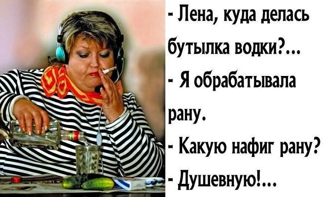 Повариха Клава из ухрюпинской столовой №17 всегда хотела иметь грудь, как у Памелы Андерсон…