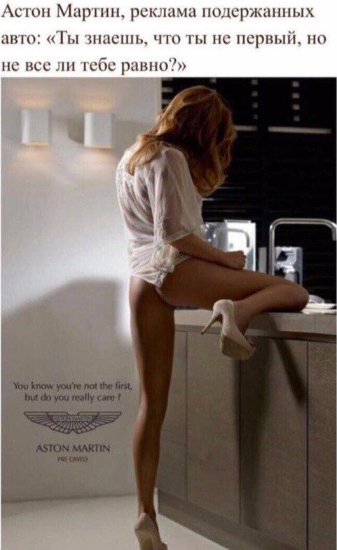 Реклама подержанных авто от Aston Martin