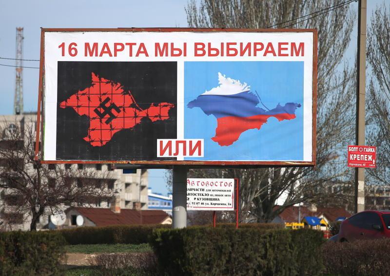 Стала известна реакция Порошенко на предложение провести в Крыму повторный референдум