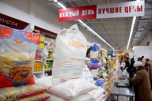 Годовая инфляция в РФ по итогам октября - 2,7%