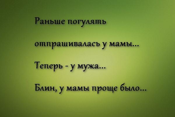 """Открытки на тему """"Отношения"""" квн, открытки, фразы"""