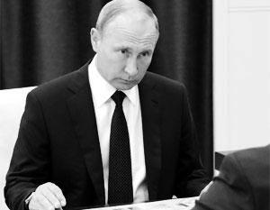 Трамп поверил пропаганде о якобы причастности Путина к отравлениям