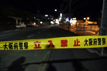 Около 26 повторных толчков зафиксированы в Японии после мощного землетрясения