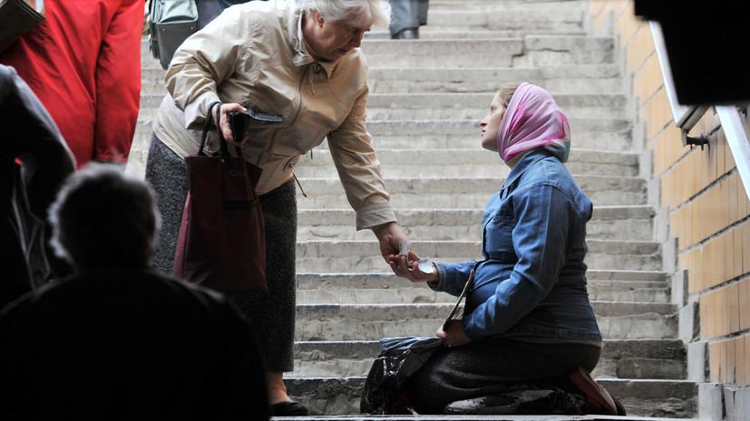 Вымерли?: Голикова заявила о сокращении с начала года числа бедных в России