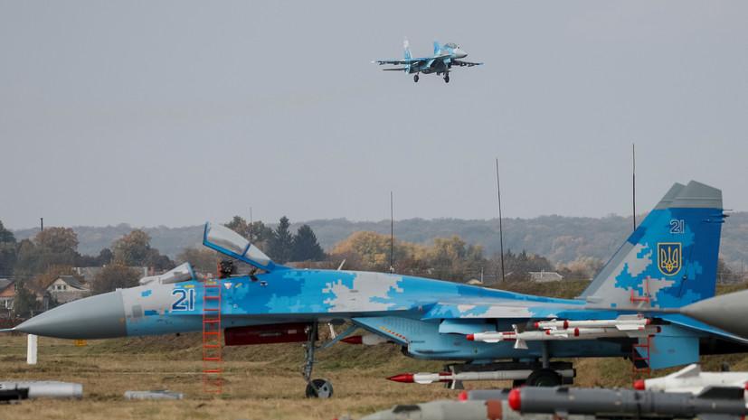 Американский летчик не просто так погиб на Украине