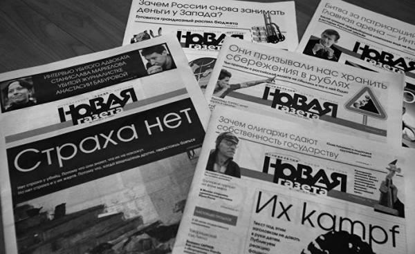 Любой каприз за ваши деньги: кто они колумнисты «Новой газеты»