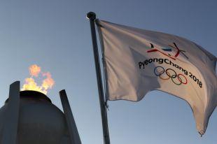 В Пхенчхане начинается церемония закрытия зимних Олимпийских игр