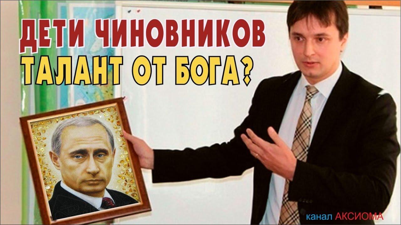 «Дети олигархов готовятся взять власть в России»