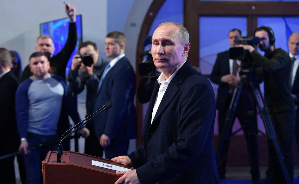 Что ждет Россию в ближайшие шесть лет?