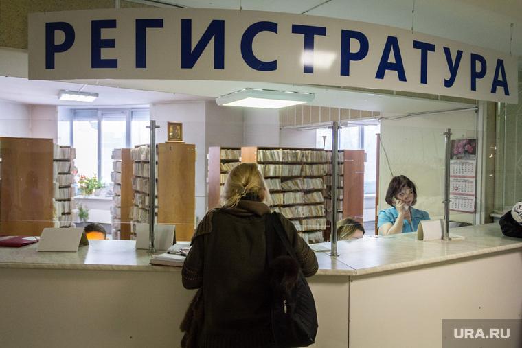 Россияне рассказали о коррупции в школах и больницах