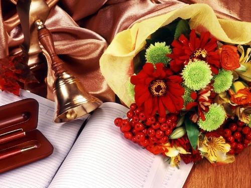 5 октября День учителя – праздник людей, несущих знания