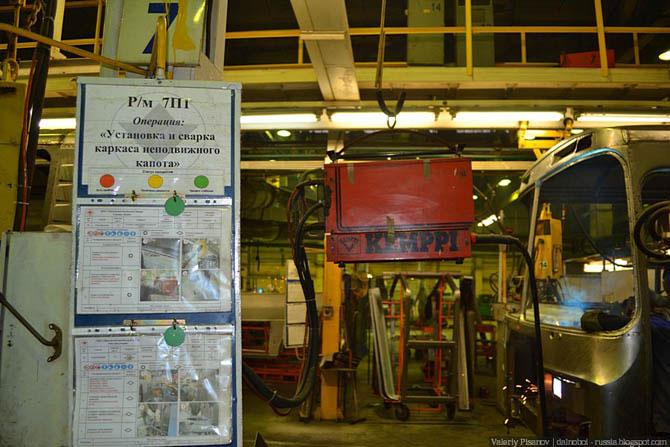 Экскурсия на ПАЗ - Павловский автобусный завод