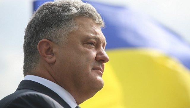 Петиция за импичмент Порошенко набрала необходимое число голосов