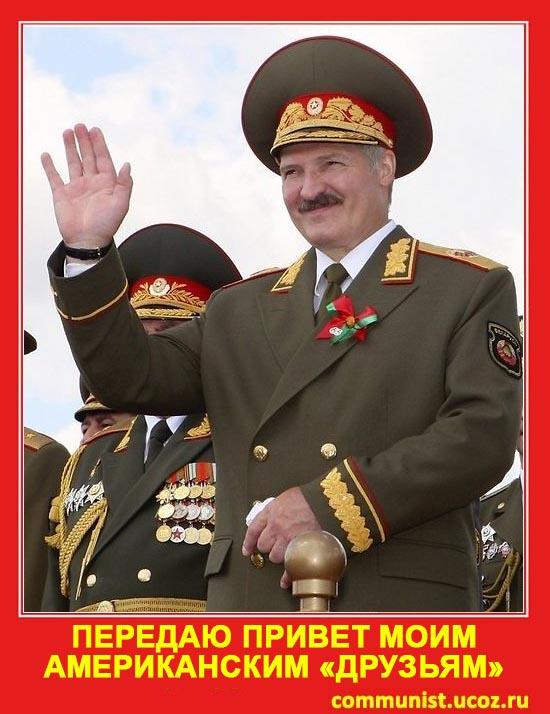 Александр Григорьевич высказал мнение по ситуации на Украине