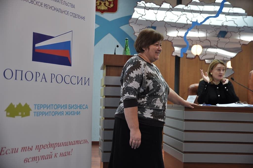 В России создаётся новая бюр…