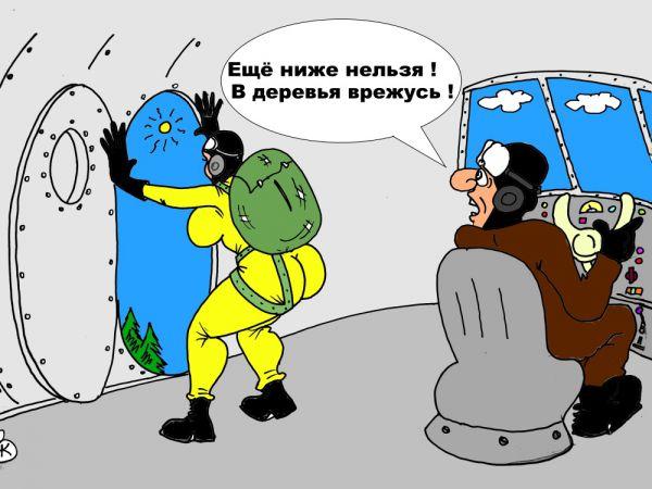 karikaturi-zadnitsi