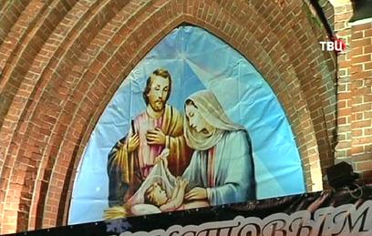Католики по всему миру празднуют рождество
