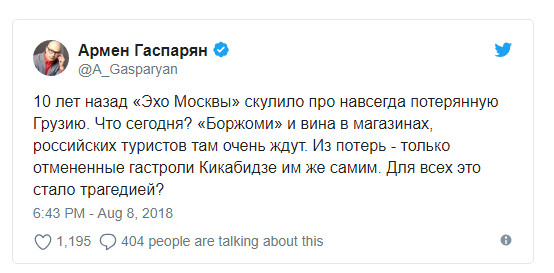 Оскандалившийся Кикабидзе набросился на Путина