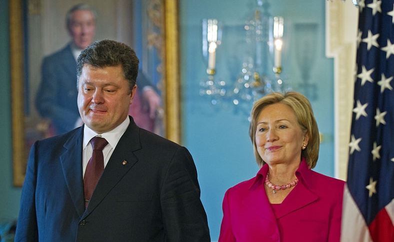 У Трампа обвинили Украину в помощи демократам во время выборов США
