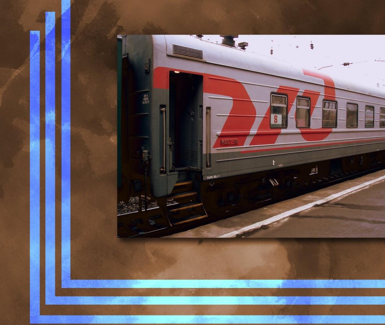 Связь с Россией: пассажирские поезда могут начать движение из ДНР в Таганрог