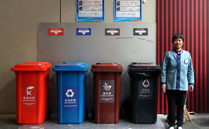 Почему 1,5-миллиардный Китай не тонет в мусоре, как Россия