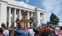Украина свидомая, она же щирая, она же упоротая