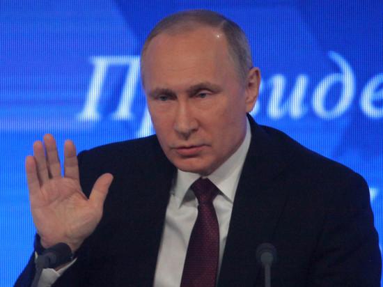 """""""Я виноват"""": Путин вызвал ол…"""
