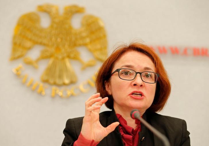 Ольга Туханина. Глава ЦБ Наб…